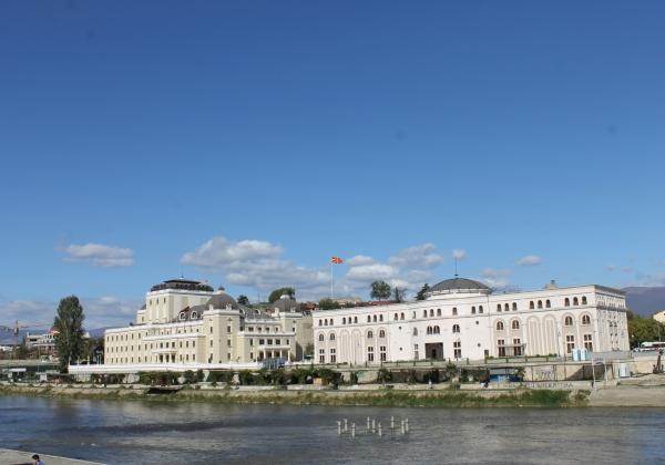 Skopje dating site