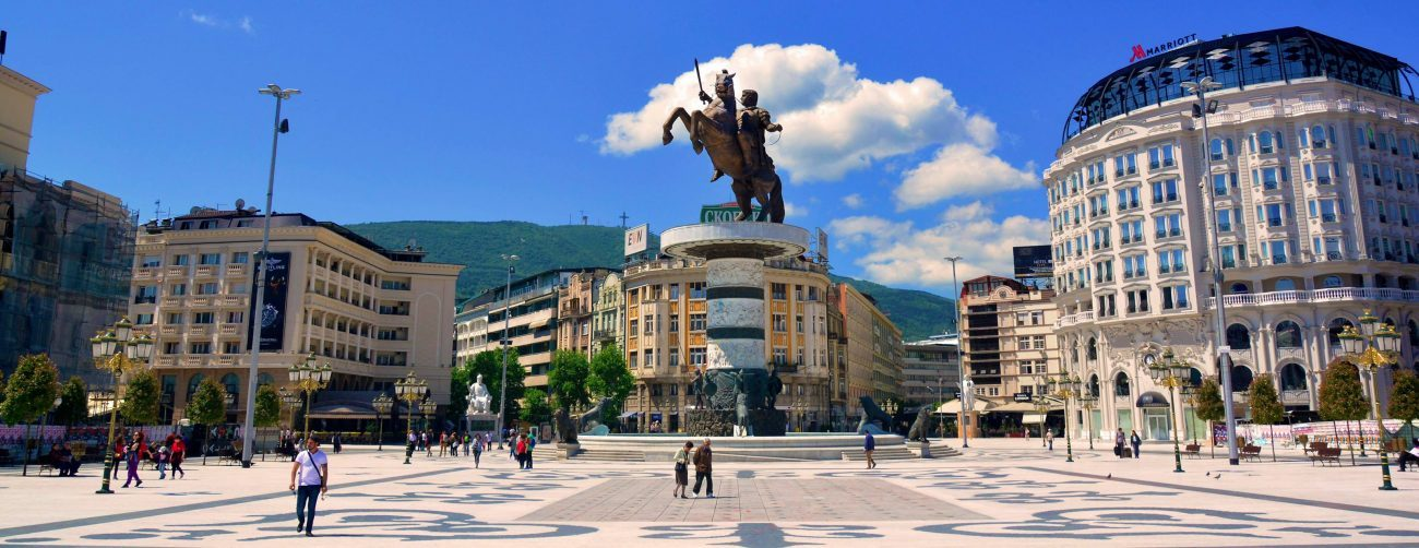 Main square Skopje